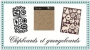Chipboards et grungeboards